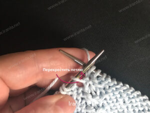 Реглан. Как красиво провязать накиды?