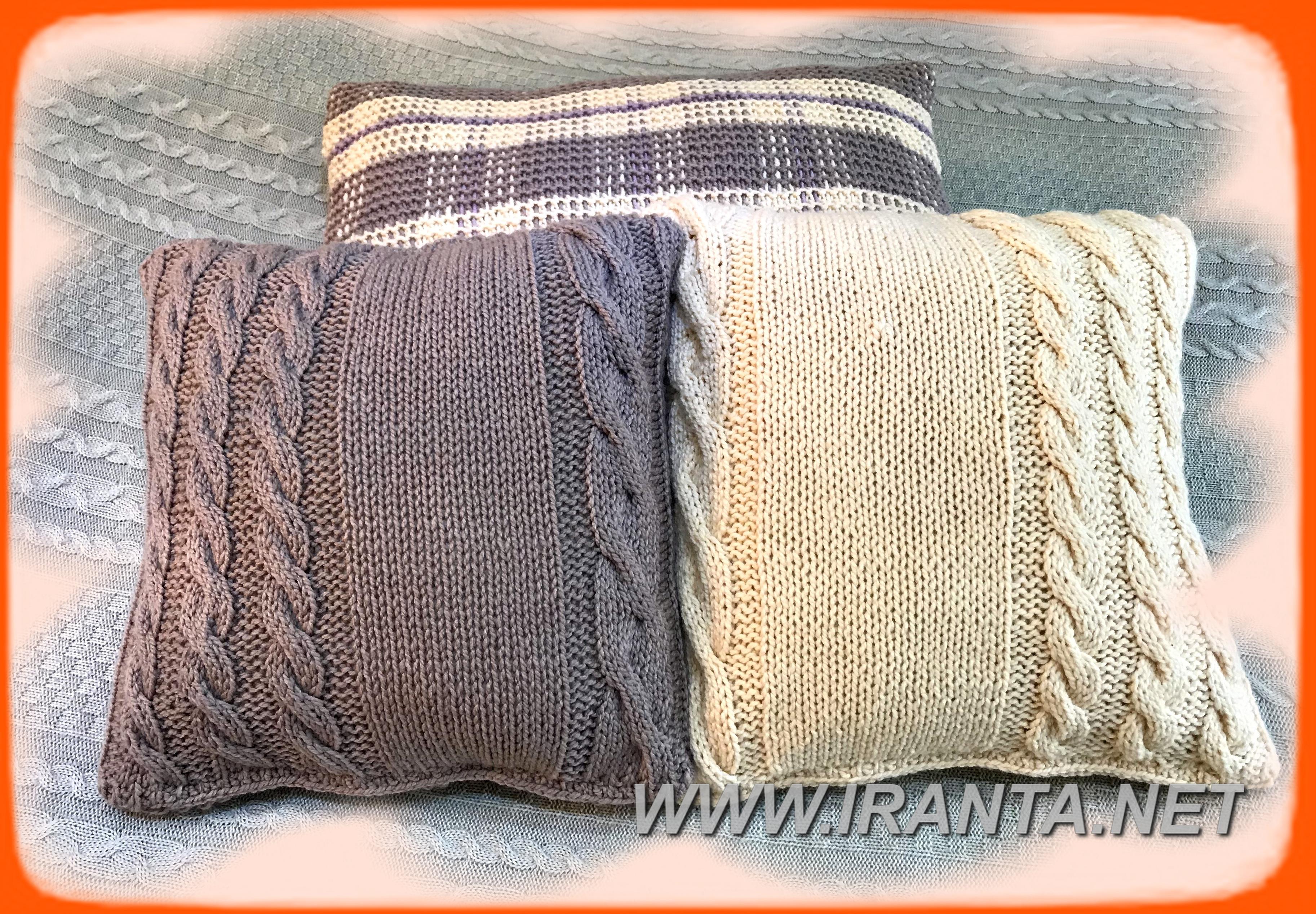 декоративные наволочки для подушек спицами