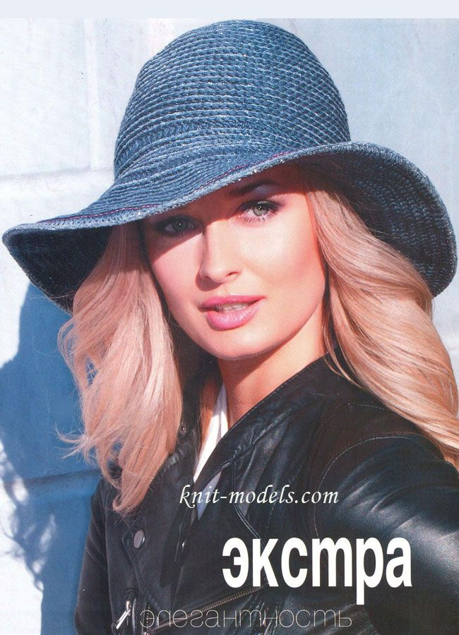 Картинки по запросу широкополая шляпа крючком