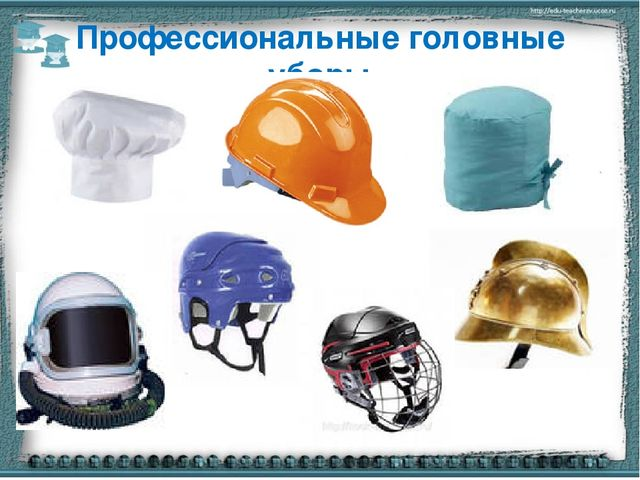 Вязаные головные уборы: виды, названия, особенности. Часть 1.