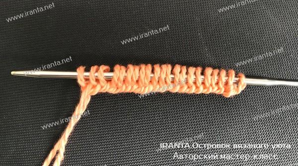 Пэчворк: основные элементы и техника вязания. Мастер-класс.