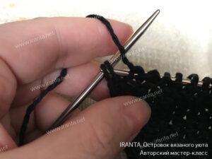 Плотный кромочный край при вязании спицами. МК.