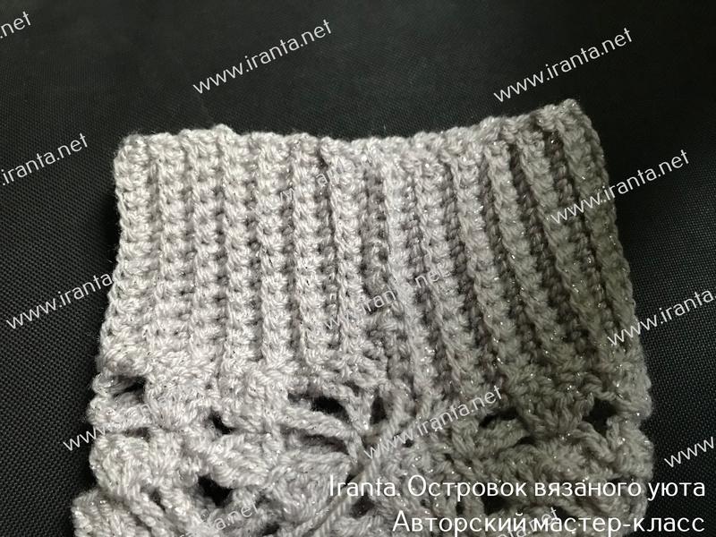 Боснийское вязание: знакомое вязание с незнакомого ракурса