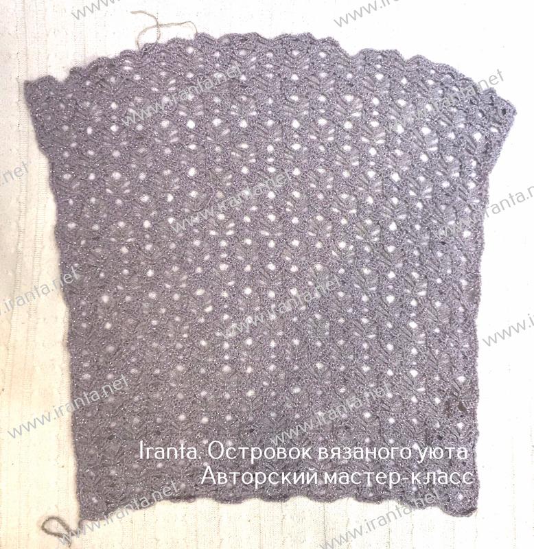 Росток. Варианты для разных техник вязания.
