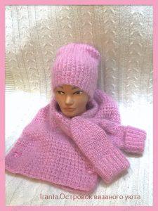 """Зимний комплект """"Розовое облако"""": шапочка, варежки и манишка"""
