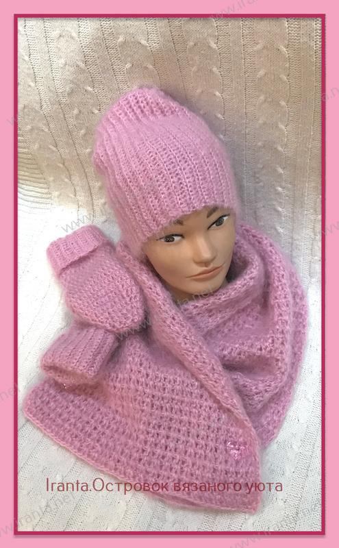 """Зимний комплект """"Розовое облако"""": шапочка, варежки и палантин-манишка"""