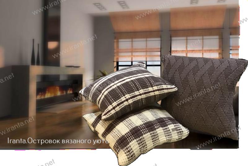 """Комплект интерьерных подушек """"Глазго"""""""