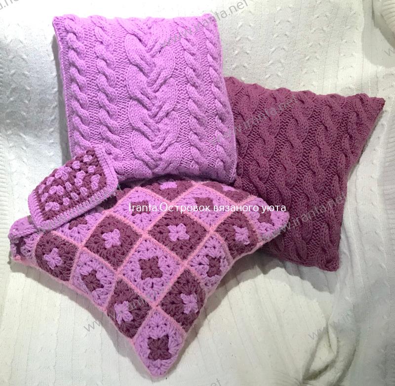 """Набор диванных подушек """"Ягодный микс с изюминкой"""""""
