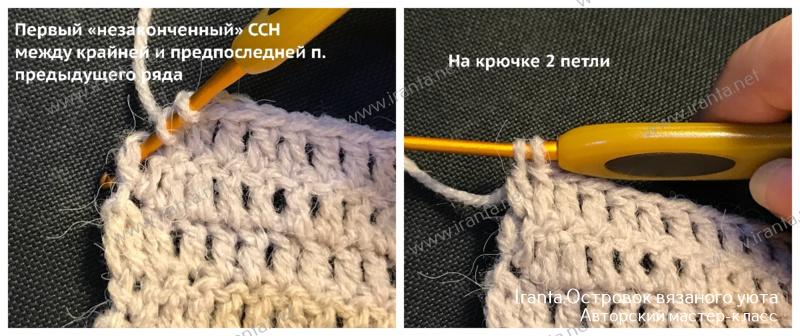 Кромочные ССН: как связать плотный край в изделиях крючком