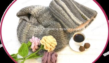 """Теплый дуэт """"Кофе со сливками"""": двойная шапочка-бини и шарф-снуд"""
