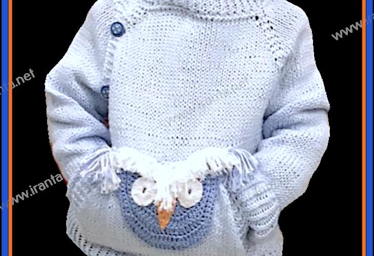 """Детский свитер-реглан """"Очень серьезная Сова"""" с карманом-кенгуру"""