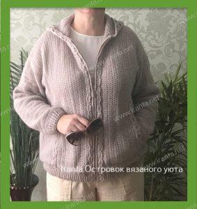 """Летняя куртка """"Латте-макиато"""" на молнии, с капюшоном поперечным вязанием"""