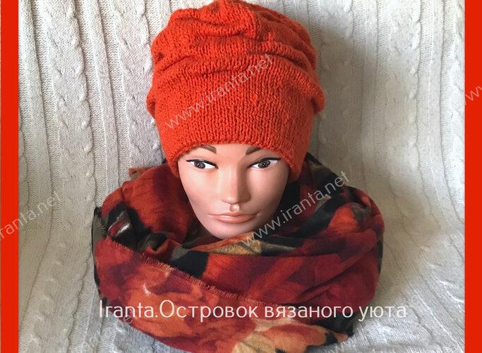 """Двойная шапочка с драпировкой """"Оранжевая зима"""""""
