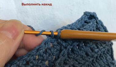 Соединение крючком швом с имитацией ССН. МК.