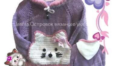 """Детское худи для девочки """"Кошечка"""" с карманом-кенгуру"""