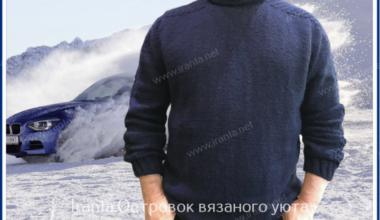 """Мужской свитер-реглан """"Космос"""""""