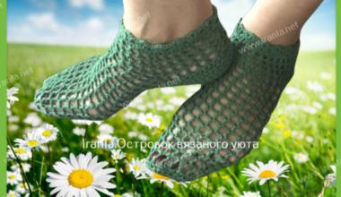 """Ажурные носочки для дома """"Вместо тапочек"""""""