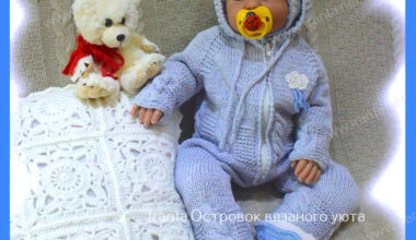 """Хлопковый летний комплект для малыша """"Облачко"""""""