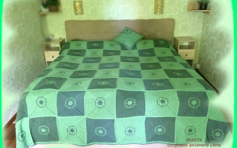 """Комплект """"Уютный сон"""": плед-покрывало и декоративные наволочки для подушек"""