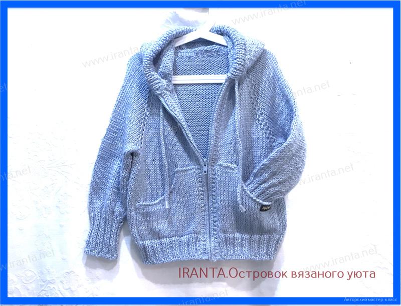 """Детская курточка/толстовка """"Sports team"""" на молнии, с капюшоном и карманами"""