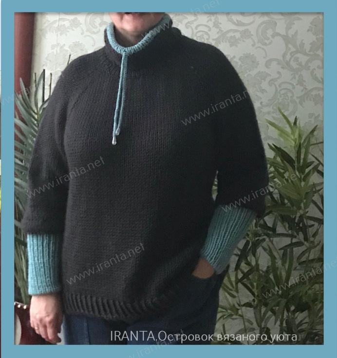 """Свитер-реглан """"Simple sweater"""" в спортивном стиле"""