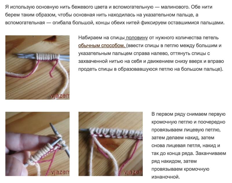 Набор петель спицами: 6 практичных способов