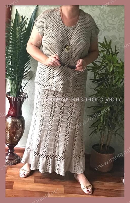"Летний костюм ""Жаркая саванна"": юбка и топ"