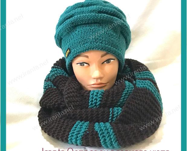 """Теплый комплект """"Шоколад и мята"""": шапочка с подкладкой и шарф-снуд"""