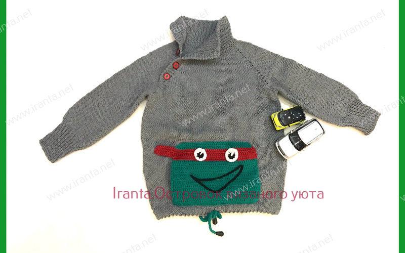 """Детский свитер """"Черепашка-ниндзя"""" с застежкой по линии реглана и карманом-кенгуру"""