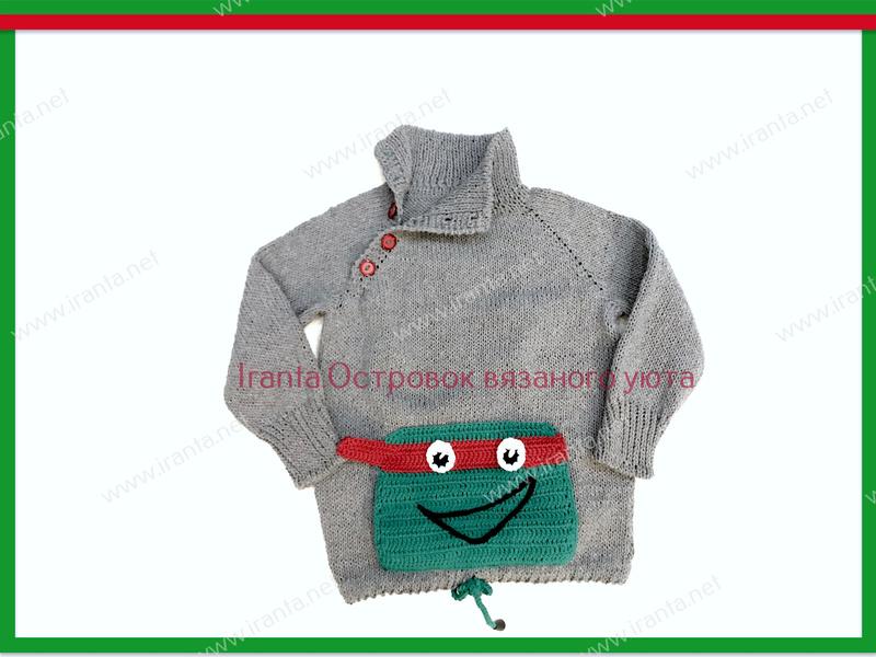 """Детский свитер-реглан """"Черепашка-ниндзя"""" в спортивном стиле"""